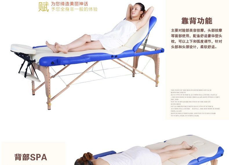 wooden-massage-table-21