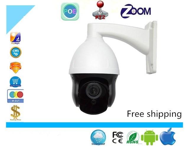 PTZ Midden Speed Dome PoE IP65 Waterdichte HD IP Netwerk Camera ONVIF2.2 2.8 8mm 3X1.3 MP 960 P 25fps Auto Focuse-in Beveiligingscamera´s van Veiligheid en bescherming op AliExpress - 11.11_Dubbel 11Vrijgezellendag 1