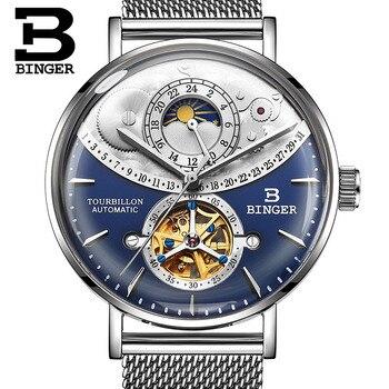 Швейцарские автоматические часы для мужчин Бингер Скелет Механические Мужские часы полностью сталь Сапфир Relogio Masculino водонепроницаемый си...