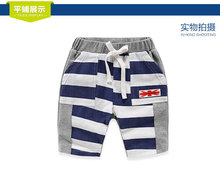 2017 Summer Boys Shorts High Quality Kids Casual Shorts Fashion striped Shorts Children Clothing Four-9 Age Baby Short Pants