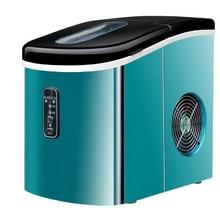 16kgs/24H портативный автоматический льдогенератор, бытовая цилиндрическая круглая льдогенератор для семьи, небольшой бар, кофейня