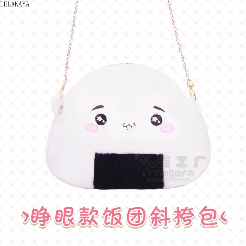 Creative Cartoon Plush Pillows Soft Stuffed White Rice Ball Shape Girls Children Lovely Sleeping Toys Crossbody Phone Purse Doll