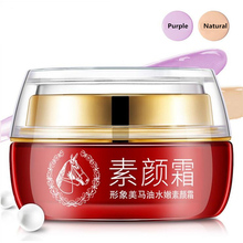 Brand Refresh Moisturizing Horse Oil Supple Cream Makeup Face Care Whitening Compact Foundation Concealer Prevent Skin