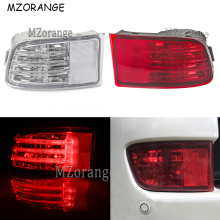LED Rear Bumper Reflector Tail Brake Light For Toyota Land Cruiser Prado GRJ120 TRJ120 FJ120 2002-2009 Tail Fog Lamps Signal LED mzorange 2pcs led rear bumper reflector light tail brake stop drl fog light lamp for toyota land cruiser for lexus lx470 lantern