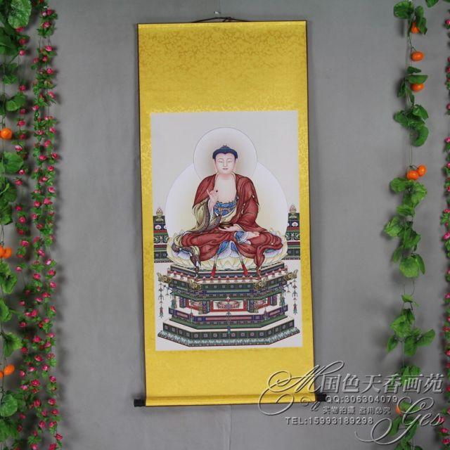Chine Antique collection Boutique le diagramme de bouddha