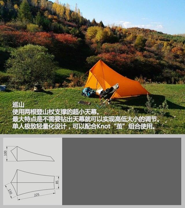 Bâche Ultra légère de tente de mouche de pluie, revêtement imperméable de Silicone de 20d - 4