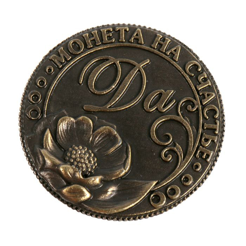 2017 Coin Copy Yes No Yes No Coin Coins For Lovers Lotus Flower New Arrive Popular Bronze Russian Coins