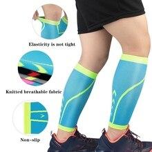 1 шт. компрессионный рукав для ног Противоскользящий Баскетбол Футбол поддержка икр протектор беговые щитки велосипедные гетры