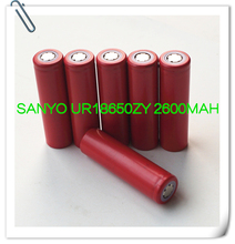 Free Fedex Original SANYO UR 18650 UR18650 3.7V 2600mAh Lithium Li-ion Rechargeable Chargeable Battery Cell