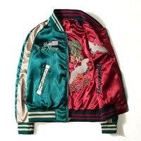 2017 Japan Yokosuka Embroidery Jacket Men Women Fashion Vintage Baseball Uniform Both Sides Wear Kanye West Bomber Jackets