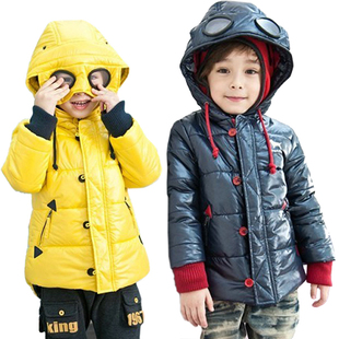 ФОТО Free shipping winter children's clothing boy's bright surface flight coat glasses cotton-padded clothes boy winter outerwear