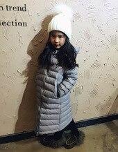 Зимние пуховики для девочек длинные зимняя куртка для плотное пальто для девочек верхняя одежда с капюшоном Искусственный парка с меховым воротником пальто