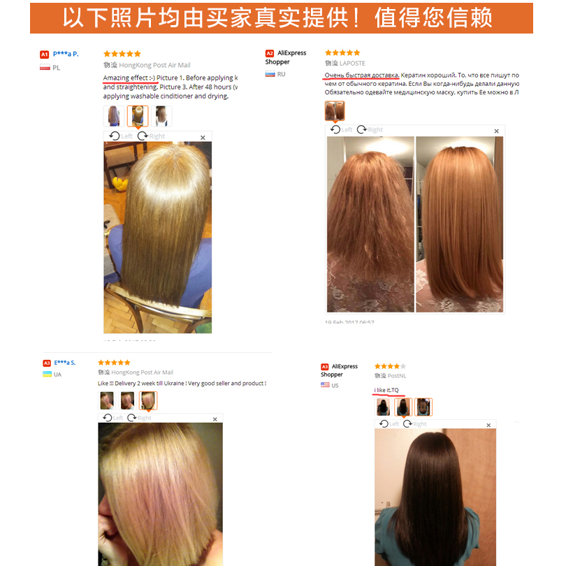 Купить с кэшбэком New Professional Hair Care set Ginger Shampoo 101 Anti-hair Loss Chinese Herbal with Ginger Intensive Nourishing And Hair Growth