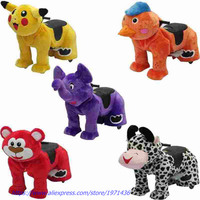 Kids and Adults Love Coin Operated Games Battery Plush Animal Toy Cars Walking Rides For Shopping Mall