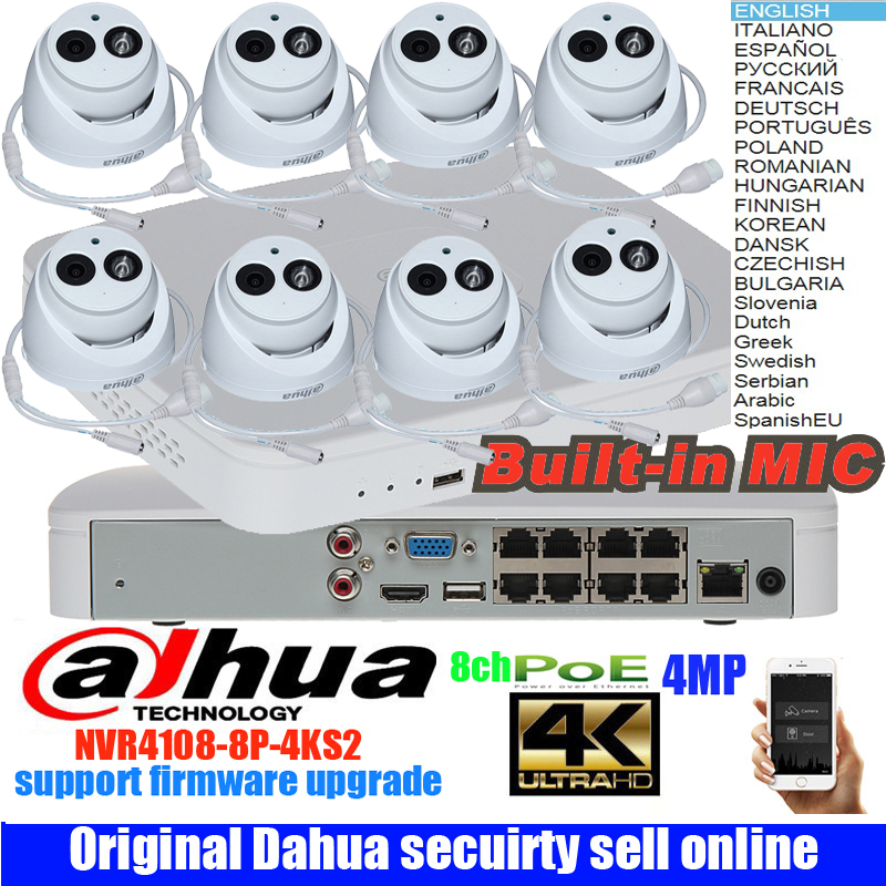 Multi langue dahua H.265 4MP POE IP caméra système de DH-IPC-HDW4433C-A caméra de sécurité extérieure 8CH 1080 P Kit de NVR4108-8P-4KS2