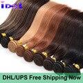 Дешевые 8А Необработанные Яки Человеческих Волос 1 Bundle Бразильский Свет Яки Прямые Человеческие Волосы Цветные Бразильский Weave Волос Девственницы