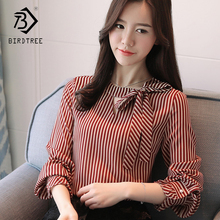 2018 New Arrivals Fashion Spring Women's Blouses Tops Korean Style Female Long Sleeves Slim Bow And Striped Shirts Hot T83636L