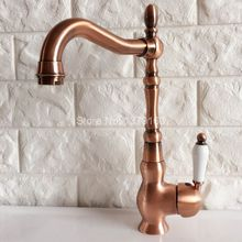 Поворотный носик водопроводной воды Античная Красный Медь Одной ручкой на одно отверстие Кухня раковина и Ванная комната кран бассейна смесителя anf422
