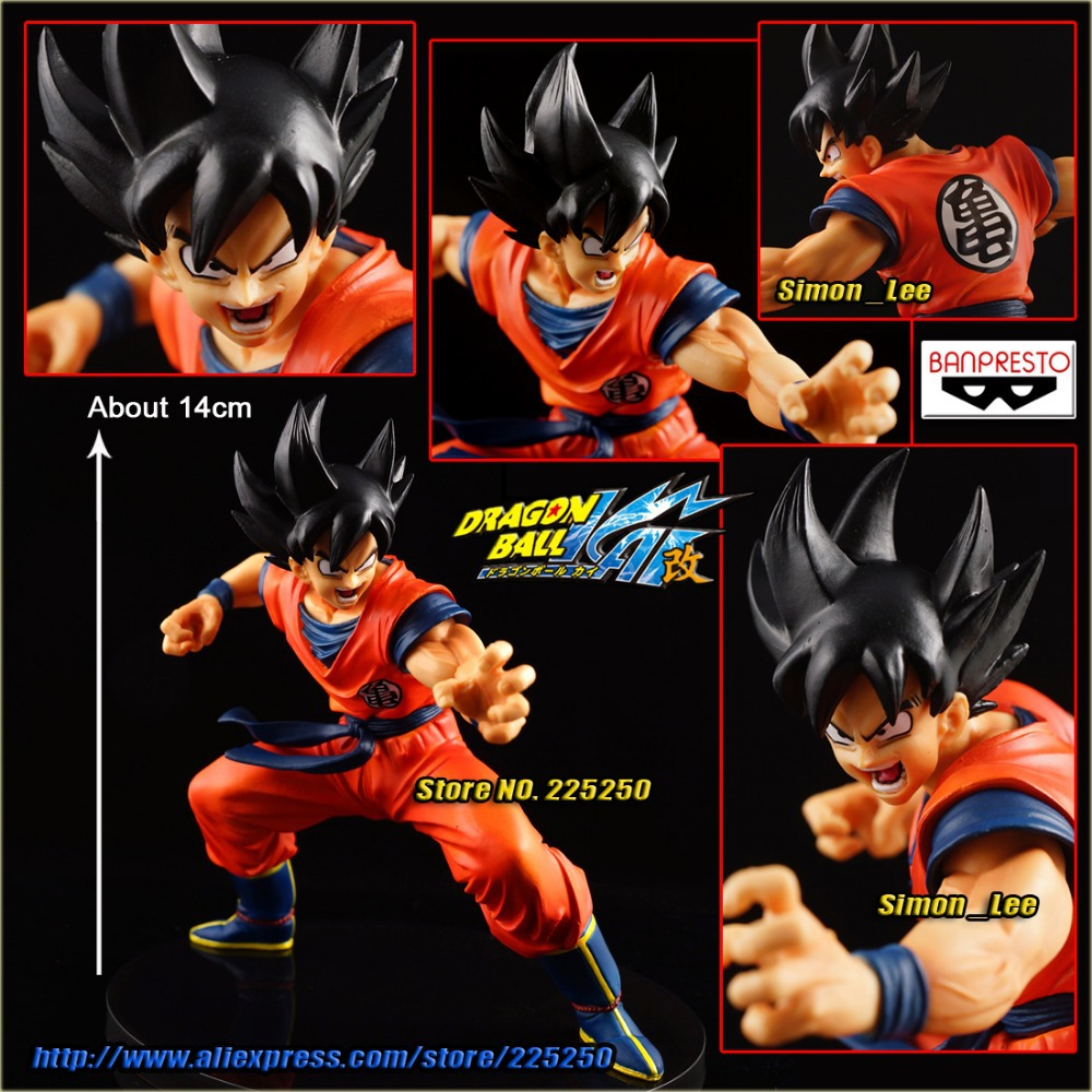 Japanese Anime DRAGONBALL Dragon Ball Z Original BANPRESTO SCultures Zoukei Tenkaichi Budoukai 2 Toy Figure - Son GokuJapanese Anime DRAGONBALL Dragon Ball Z Original BANPRESTO SCultures Zoukei Tenkaichi Budoukai 2 Toy Figure - Son Goku