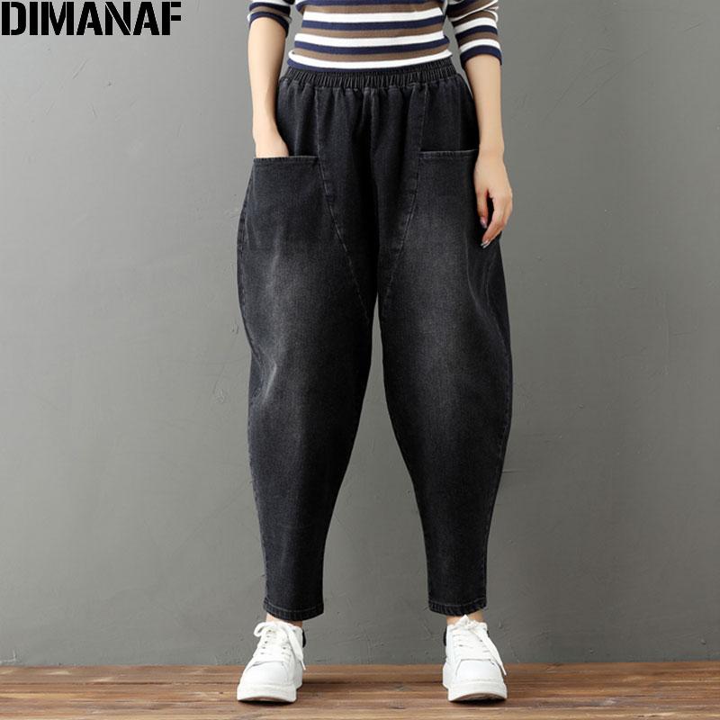 Black 오늘의 Jeans Pants