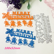 100x52mm Merry Christmas Bell Making Scrapbook Greeting Card Lace Hollow Metal Cutting Dies Stencil Frame Embossing Template DIY