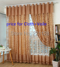 Cloth and Voile set cube jacquard window blind good quality curtain for living room double layer curtain