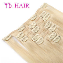 #613 Clip in hair extensions DHL free shipping human hair extensions Brazilian Virgin Remy Clips In Human Hair on sale