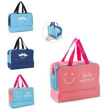 Smiley Waterproof Bag Dry and Wet Separation Beach Bag Men Fitness Backpack Women Swimwear Storage Combo Dry Wet Bag цены