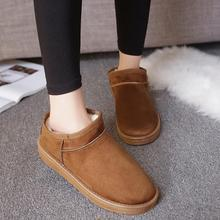 Fashion Winter Flat Snow Boots Ladies Warm Cotton Shoes Casual Bota Feminina Flock Nubuck Leather Short Ankle Boots For Women
