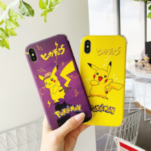 Minimum mobile phone case for iphone6s 6 7 8 Plus X XS XR XsMax Cartoon Cute Pikachuu pattern with kickstand IMD back cover
