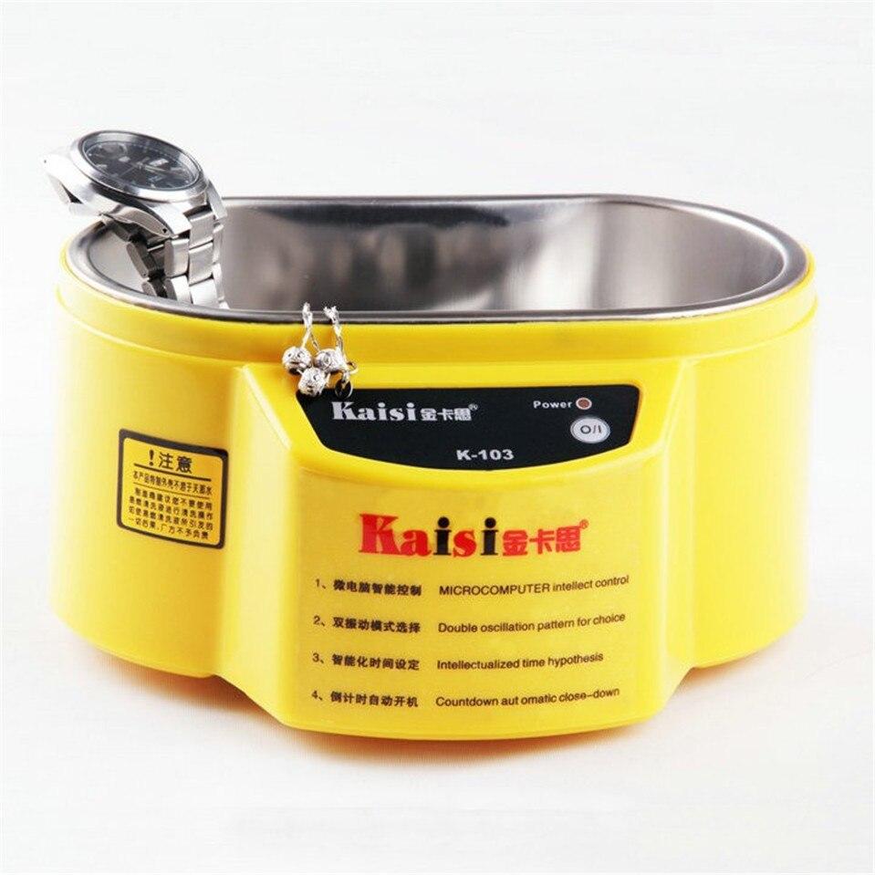 KAISI K-105 220 V pequeño Digital baño limpiador ultrasónico para reloj electrónico accesorios joyería Coin máquina de limpieza
