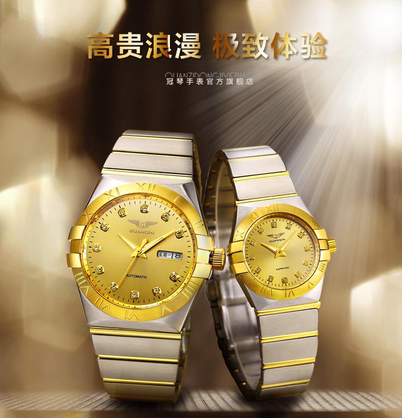 GUANQIN Gold Couple Watches Men Automatic Mechanical Watch Women Quartz Watch Luxury Lover Watch Waterproof Fashion Wristwatches (2)