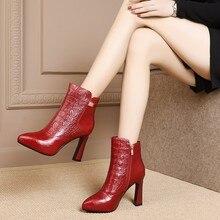 MLJUESE/ г.; женские ботильоны из мягкой коровьей кожи; зимние короткие плюшевые женские ботинки на молнии с острым носком на высоком каблуке; вечерние свадебные ботинки