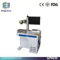 Most Popular EZCAD Software LXJFiber 20w Fiber Color Laser Marking Machine