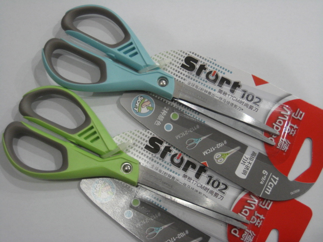 Maped 468210 Scissors Jane To The Fashion Of Scissors 17cm Office Of  Scissors In Scissors From Office U0026 School Supplies On Aliexpress.com |  Alibaba Group