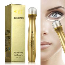 24K Golden Collagen Correcting Dark Wrinkle Firming Eye Cream Anti-Aging Women Lady Face Care Maquiagem moistfull collagen