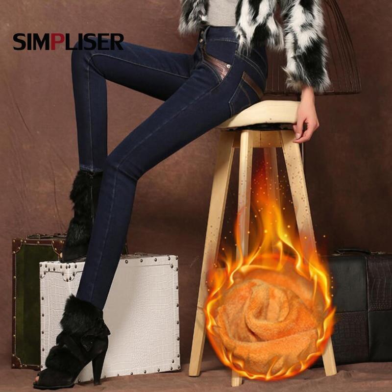 2018 Winter Mom   Jeans   Woman High Waist Elastic   Jeans   Leggings Thicken Warm   Jeans   Plus Size Long Trousers Slim Pencil Denim Pants