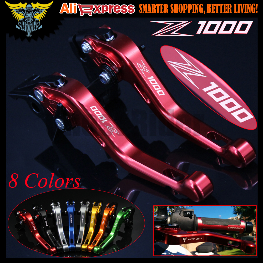For Kawasaki Z1000 2007 2008 2009 2010 2011 2012 2013 2014 2015 2016 New (With Logo:Z1000) Short Motorcycle Brake Clutch Levers for honda cbr600rr 2007 2008 2009 2010 2011 2012 2013 2014 2015 gps mobile phone navigation frame bracket motorcycle accessories