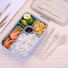 Lunch Box For Kids Food Container Lunchbox Wheat Straw Microwavable Japan Style Student Insulation Child Rectangular
