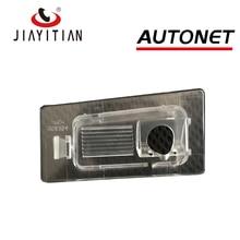 JIAYITIAN DIY Rear View Camera Bracket License Plate Lights Housing Mount for Hyundai Solaris Sedan HC Russia 2017 2018 2019