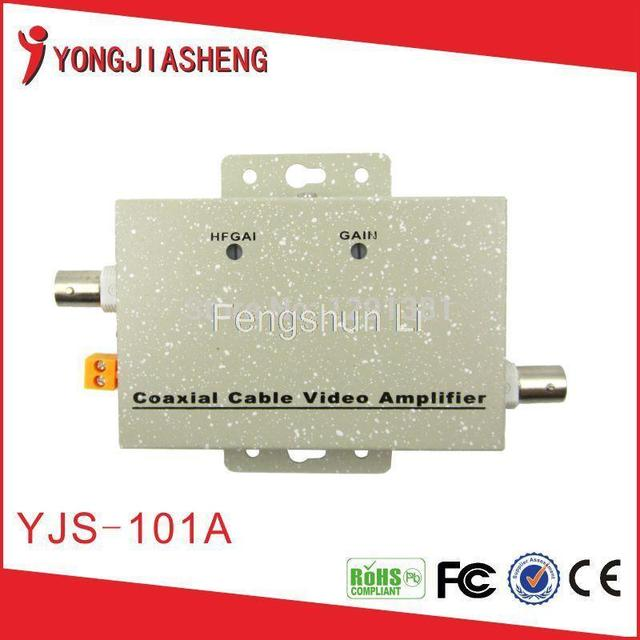 CCTV Signal Booster Coaxial Cable Video Amplifier