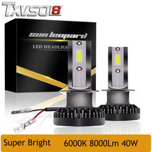 TXVSO8 2PCS LED H7 H1 mini Car headlight Bulbs With COB Chip car LED light Lamps H11 Kit 6000K Headlamp Auto 12V 40W 8000Lm lamp цена