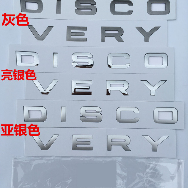 1 Piece Matt Silver Black Discovery Car Styling Stickers Emblems