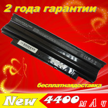 JIGU M4040 M4110 M5010 M5030 M5040 M5110 N3010 N3110 N4010 N4050 N4120 Laptop battery For Dell For INSPIRON 13R 14R 15R 17R