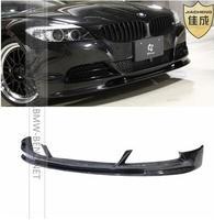 Одежда высшего качества E89 Z4 3D Стиль углеродного волокна авто передний бампер Splitter Спойлер фартук для губ подходит: 2009 2013BMW Z4 bumpe