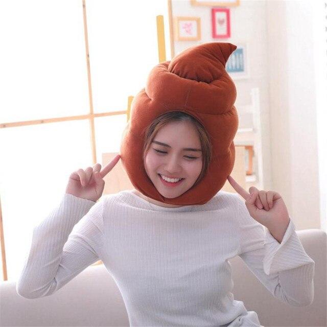 Плюшевая шапка какашечка