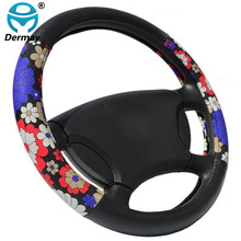 Factory Special Custom Luxury Brand Personalized&Cute Car Pink Steering Wheel Cover PU Leather With Flowers For Most Car Styling