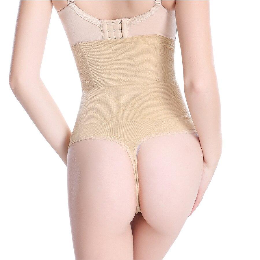 Sexy booty underwear