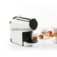 1 pc 1200 w cápsula máquina de café s1103 portátil escritório máquina de café ajustável 9 level casa máquina de café 220 v Cafeteiras     -