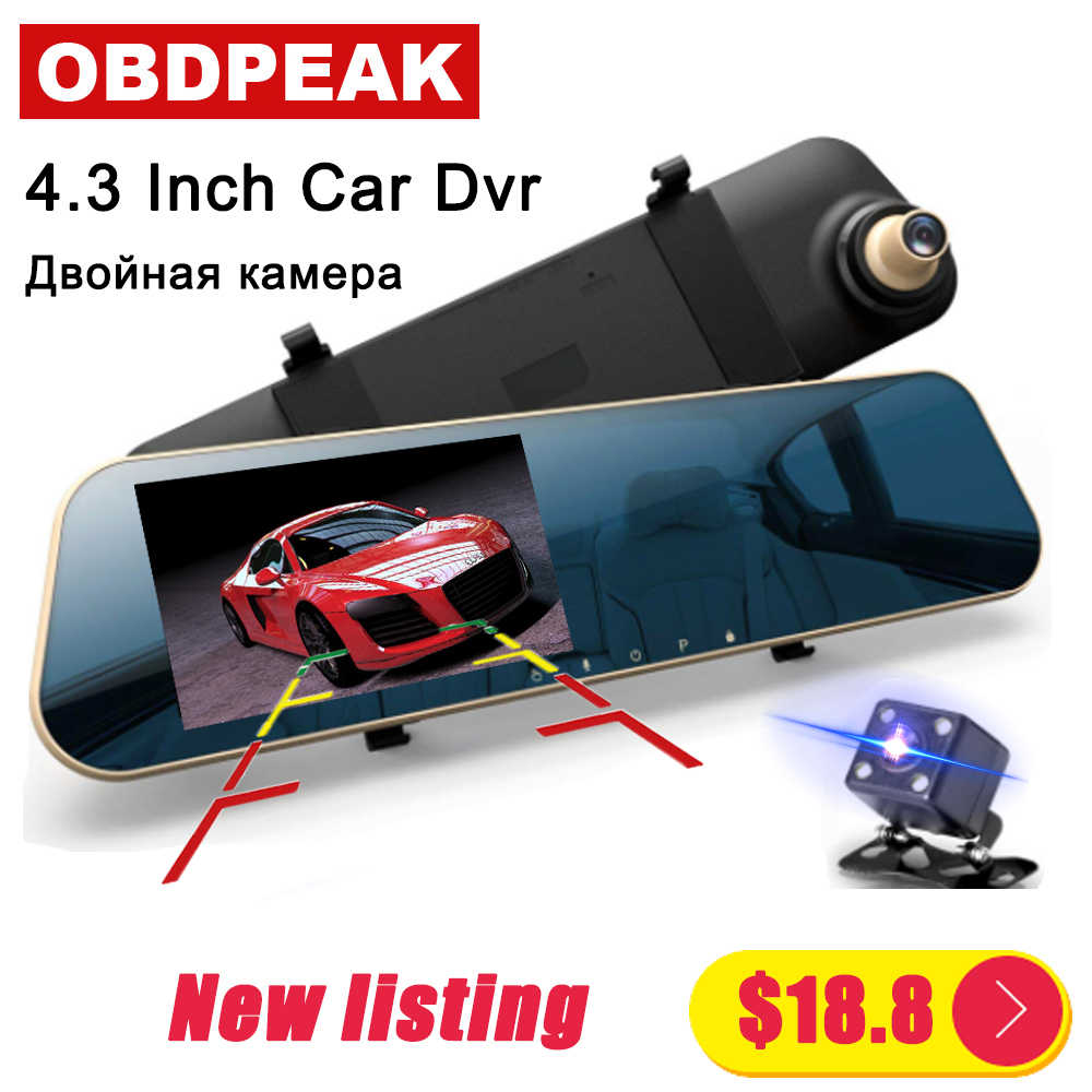 Latest Car DVR Dash Camera 4.3'' DVR Car Mirror Dual Len FHD 1080P Rear View Camera Rearview mirror Dashcam Auto Recorder Video